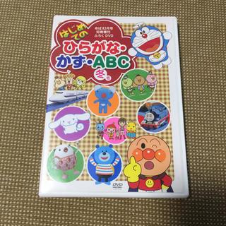小学館 - めばえ知育DVD