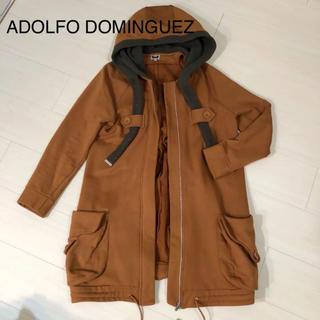 ADOLFO DOMINDUEZ コート☆美品☆最終価格(ロングコート)
