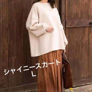 シマムラ(しまむら)の【新品】プチプラのあや シャイニープリーツ L(ロングスカート)