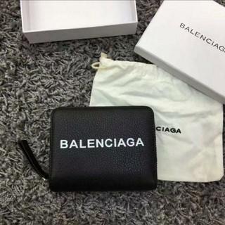 バレンシアガ(Balenciaga)のBALENCIAGA バレンシアガ 二つ折り財布小銭入れ付き(折り財布)