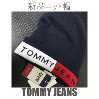 TOMMY HILFIGER - TOMMY JEANS 新品 タグ付き ニット帽子
