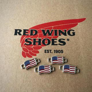 レッドウィング(REDWING)の【レッドウィング】非売品 純正レースキーパー(星条旗) 2組(ブーツ)