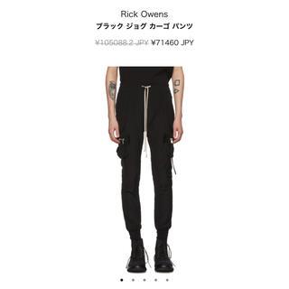 Rick Owens - Rick Owens カーゴジョグ サイズ46