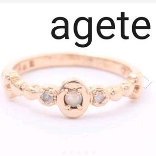 アガット(agete)のagete/オパール/ダイヤ/ピンキーリング/K10(リング(指輪))