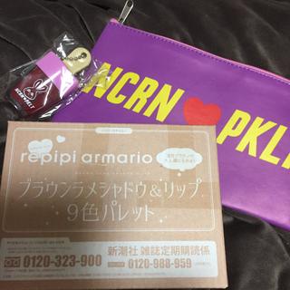 ピンクラテ(PINK-latte)のニコラ付録☆ピンクラテ✖︎ニコウサ アイスリップつきポーチ(ポーチ)