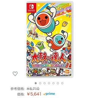 Nintendo Switch - 太鼓の達人 Nintendo Switchば〜じょん! 太鼓 タタコン セット