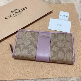 COACH - 最新モデル 新品 COACH 長財布 シグネチャー カーキ×プリムローズ
