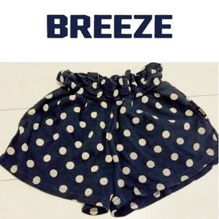 BREEZE - キュロット ズボン 130 ブリーズ