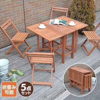 バタフライガーデンテーブルセット(5点セット)