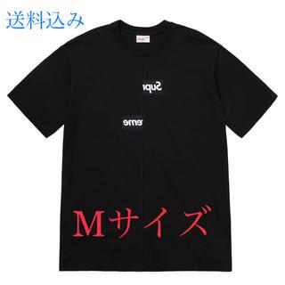 シュプリーム(Supreme)のSupreme CDG SHIRT Split Box Logo Tee【M】(Tシャツ/カットソー(半袖/袖なし))