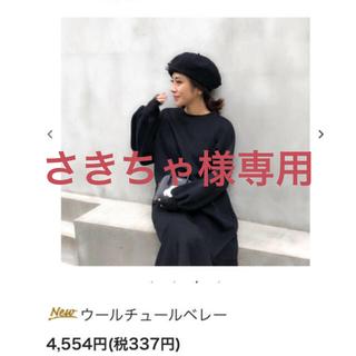 ♡ birthday bash ♡ ベレー帽 帽子 birthdaybash(ハンチング/ベレー帽)