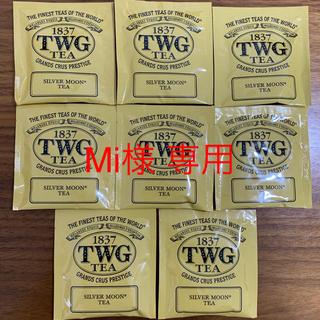 TWG TEA   SILVER MOON TEA 緑茶(茶)
