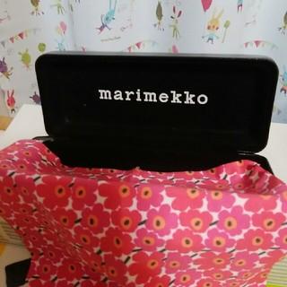 マリメッコ(marimekko)のマリメッコ眼鏡ケース(サングラス/メガネ)