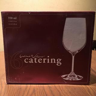 ワインスター 赤ワイングラス