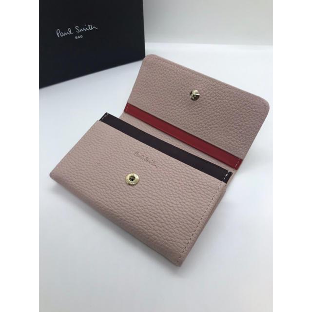 Paul Smith(ポールスミス)のpaulsmith ポールスミス 名刺入れ カードケース 新品 レディースのファッション小物(名刺入れ/定期入れ)の商品写真