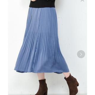 ナチュラルクチュール(natural couture)のプリーツサテンスカート(ロングスカート)