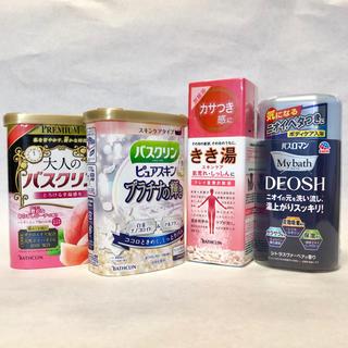 ツムラ(ツムラ)のきき湯 バスロマンDEOSH バスクリン(ピーチ・プラチナ) 入浴剤4種(入浴剤/バスソルト)