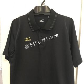 ミズノ(MIZUNO)のミズノ ポロシャツ ★値下げしました★(その他)