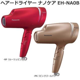 Panasonic - 新製品 パナソニック ナノケア EH-NA0B
