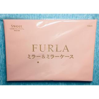フルラ(Furla)のsweet 10月号付録 FURLA ミラー&ミラーケース(その他)