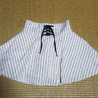 スカート パンツ 160