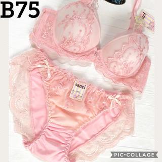 ブラジャーショーツB75ピンク生地に花柄レースがとっても可愛い☆(ブラ&ショーツセット)