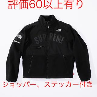 Supreme - supreme the  north face denali black S