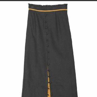 Ameri VINTAGE - ameri vintage/ROUGH CLOTH SLIT SKIRT