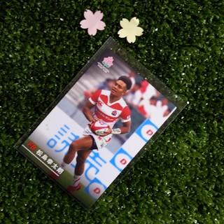 カルビー(カルビー)のラグビー日本代表カード✿松島選手(ラグビー)