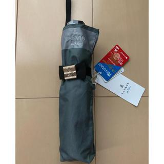 ランバンオンブルー(LANVIN en Bleu)のランバンオンブルー 晴雨兼用折り畳み傘(傘)