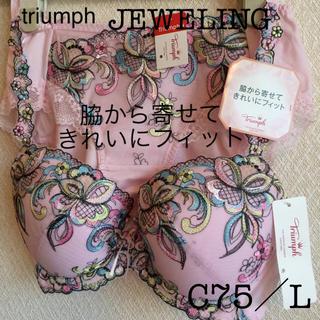 トリンプ(Triumph)の【新品タグ付】triumph/JEWELINGブラC75L(ブラ&ショーツセット)