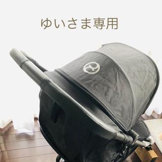 ゆいさま イージーS ベビーカー ハンドルカバー(ベビーカー用アクセサリー)