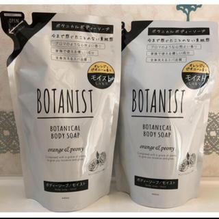 ボタニスト(BOTANIST)のボタニスト ボディーソープ モイスト 2個セット(ボディソープ / 石鹸)