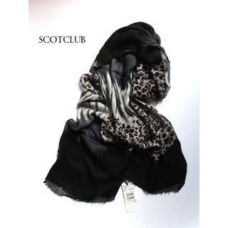 SCOT CLUB - 定価4,500円【新品】スコットクラブ★レオパードグラデーションストール