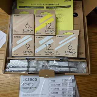 カシオ(CASIO)のCASIO カシオ◇Lateco ラテコ EC-K10(店舗用品)