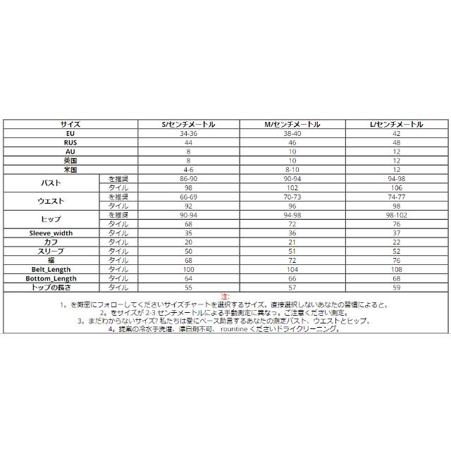 eimy istoire(エイミーイストワール)の💛☆海外セレクト☆ミディ丈セットアップ💛ホワイト💛 レディースのレディース その他(セット/コーデ)の商品写真
