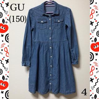 GU - GU  デニム ワンピース(150)