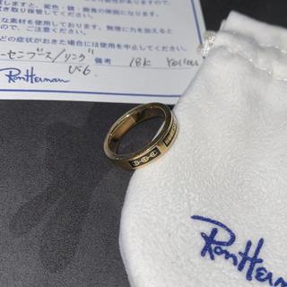 ロンハーマン(Ron Herman)のホーセンブース HOORSENBUHS 18kリング(リング(指輪))