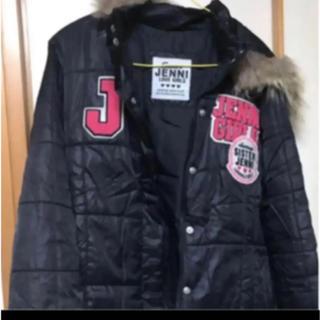 JENNI - jenni 150