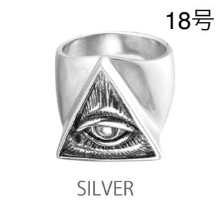 プロビデンスの目 リング 18号 ピラミッド (リング(指輪))