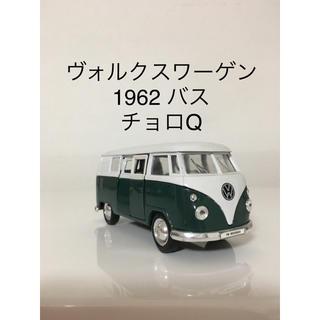 Volkswagen - 【ヴォルクスワーゲン Volkswagen】1962 ミニバス チョロQ