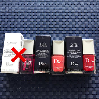 ディオール(Dior)の新品未使用 Dior ディオール ヴェルニ ネイル 2本(マニキュア)