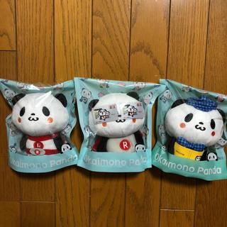 ラクテン(Rakuten)のお買い物パンダ 楽天パンダ 3点セット(ぬいぐるみ)