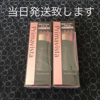 Primavista - 新品 プリマヴィスタ 皮脂くずれ防止化粧下地 超オイリー肌用 2本セット