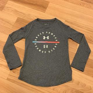 アンダーアーマー(UNDER ARMOUR)の美品です!アンダーアーマー ロンT(120〜130センチ)(Tシャツ/カットソー)