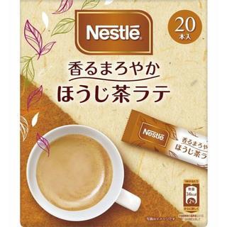 ★ほうじ茶ラテ & ほうじ茶オレセット★
