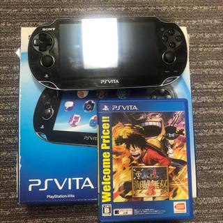 PlayStation Vita - psvita