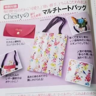 Chesty - ☆美人百花☆Chestyマルチトートバッグ