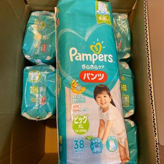 P&G - パンパース ビッグXL38枚 ×9パック【まとめ売り】
