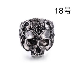 フリーメイソン   リング 18号 スカル 骸骨(リング(指輪))